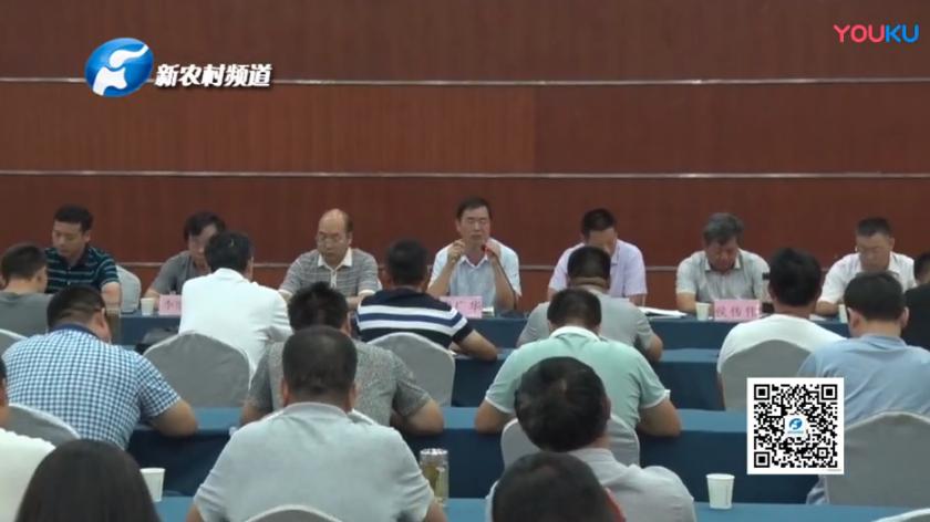 2019河南省pinnacle平博供种形势分析研讨会在郑州召开