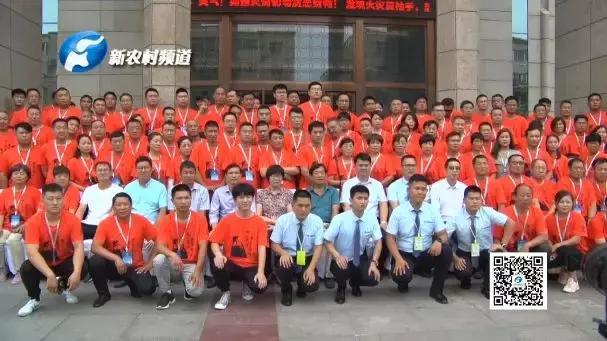 【重磅】2019年鸿翔科瑞迪年度盛典暨核心伙伴大会在郑州成功召开