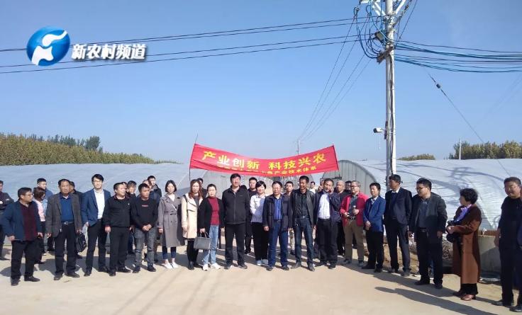 【聚焦】河南渔业绿色发展论坛在郑州成功举行!