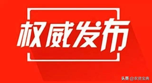 河南省竞技宝IOS后期管理技术指导意见出台